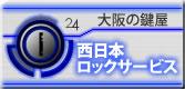 left_bn01.jpg